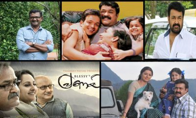 Blessy-Mohanlal Team gave a no.of Good Films to Audience