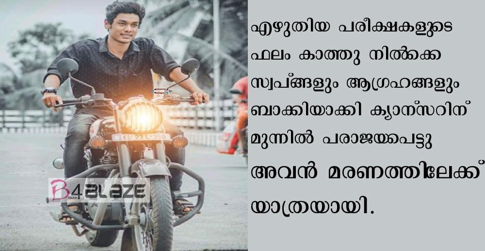 Gautham Ajayakumar