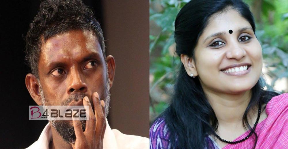 Deepa Nishanth's Post against Vinayakan