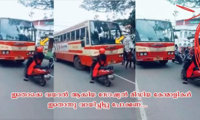 Lady blocked KSRTC Bus
