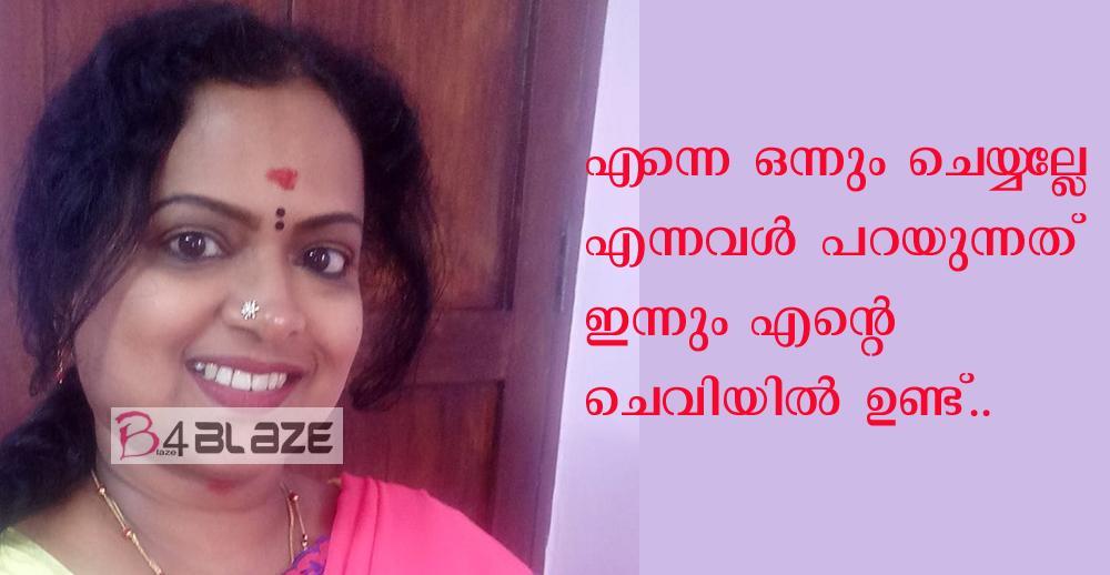 Kala Mohan Post