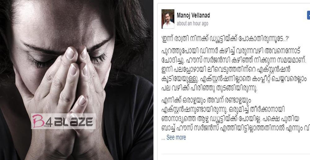 Manoj Vellanad's Post