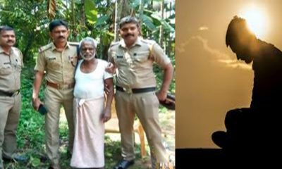kerala-police-helped-a-older-man
