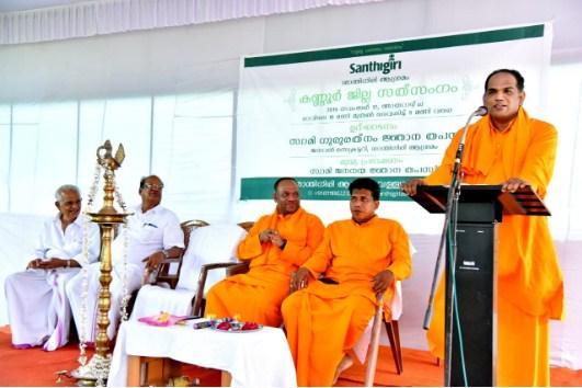 Swami Guru Ratnam Jnana Pasvi spread the love of humanity!