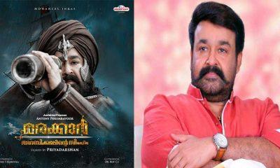 mohanlals-100-crore-budget-movie-goers-to-cheer-kerala