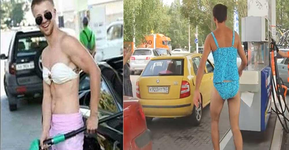 Free petrol adverts when it comes to bikini