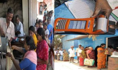 Banking services in the ration shops in the state,