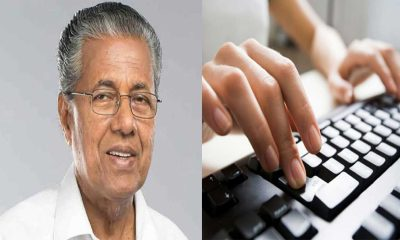 Complaints to CM can now be made online!