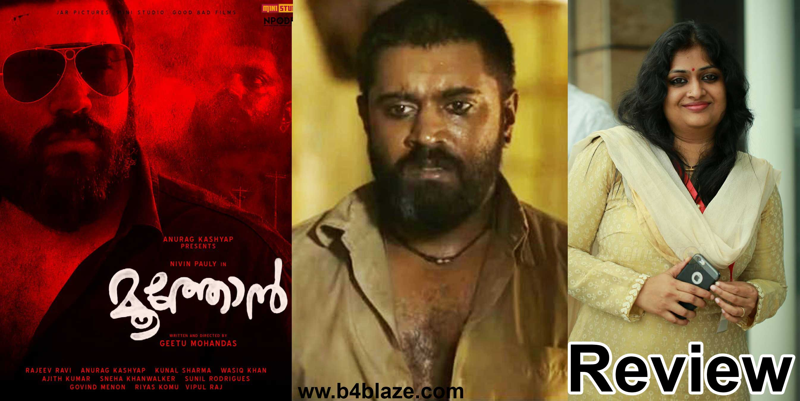 Moothon Review
