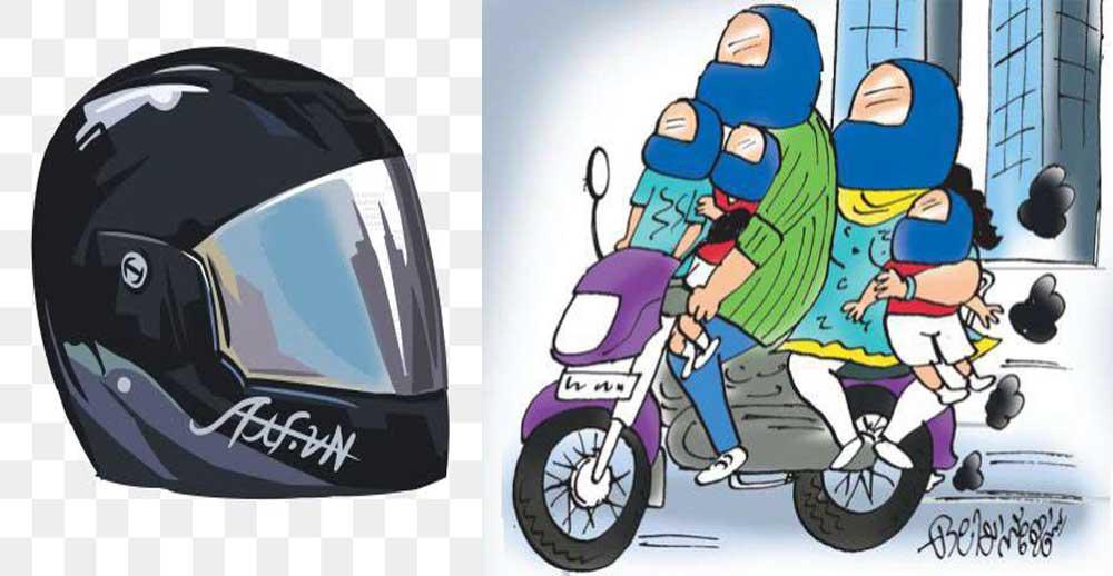 Helmet is mandatory