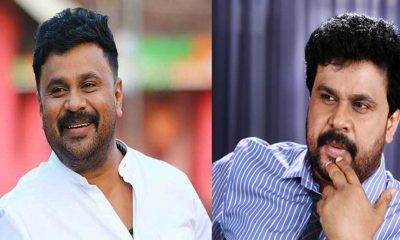 Dileep, who has made some interesting revelations that the copy of the exam has been copied, will be seen in the video