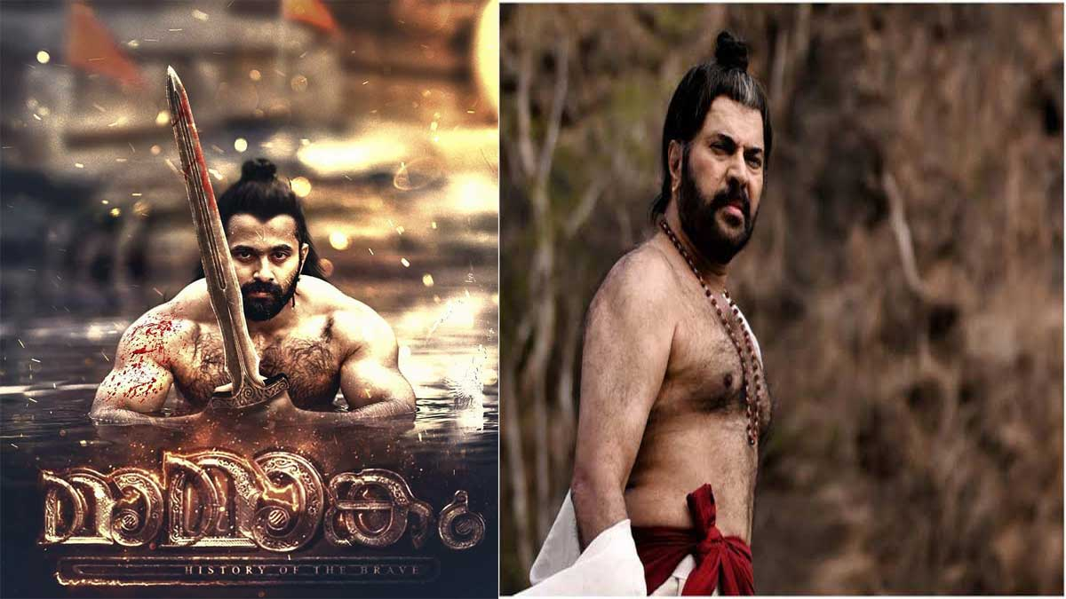 mamankam movie new still released