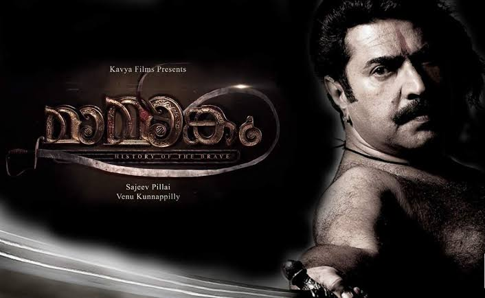 mamangam movie new still released