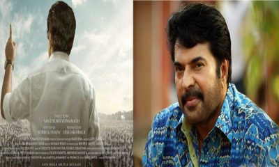 megastar mammooty's new movie's first look poster released