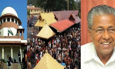 supreme court does not stay women's entry in sabarimala