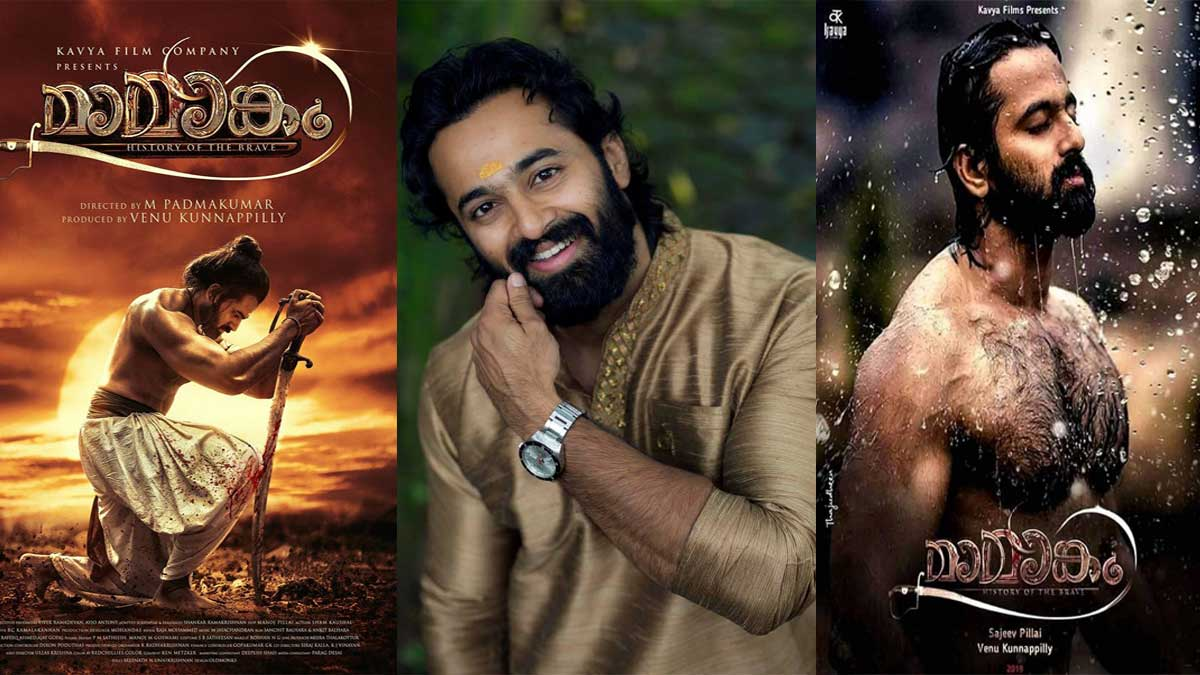 Unni Mukundan dubbed for the Hindi version of Mamankam, the pictures are going viral