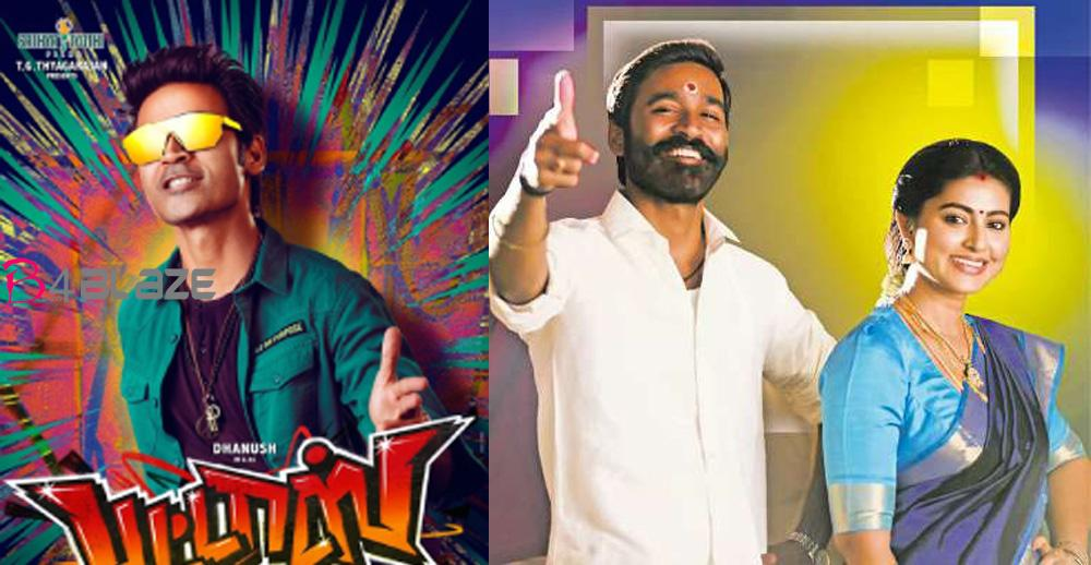 Dhanush movie pattas