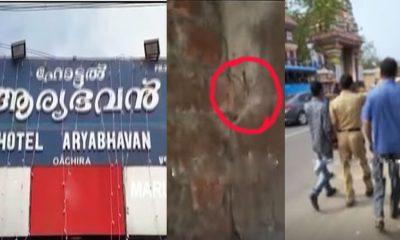 Hidden Camera found from oachira aryabhavan hotel