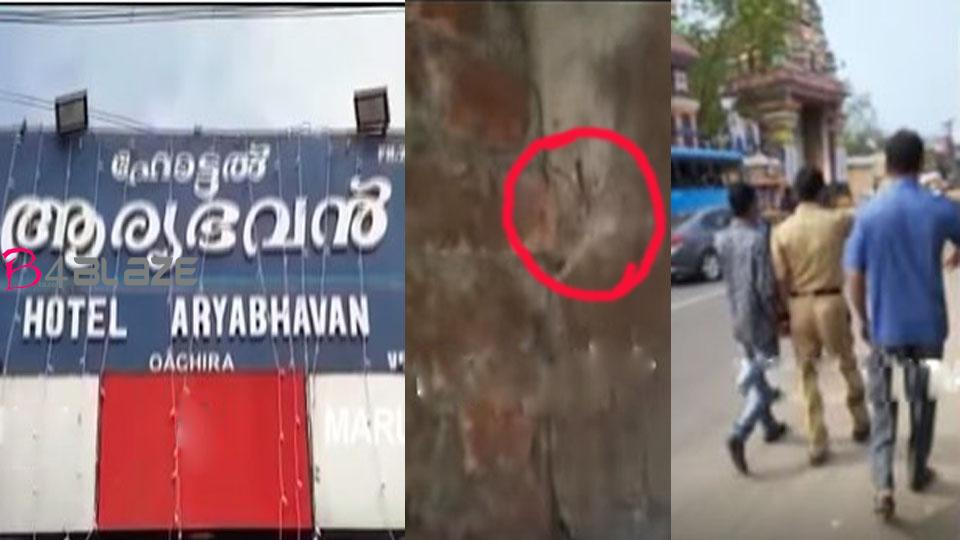 Hidden Camera found from oachira aryabhavan hotel