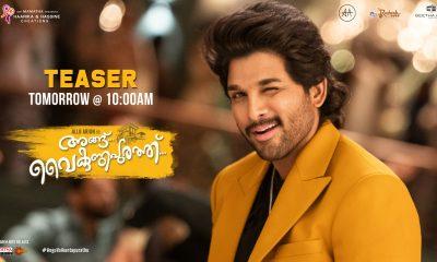 angu vaikundapurath official teaser release tomorrow