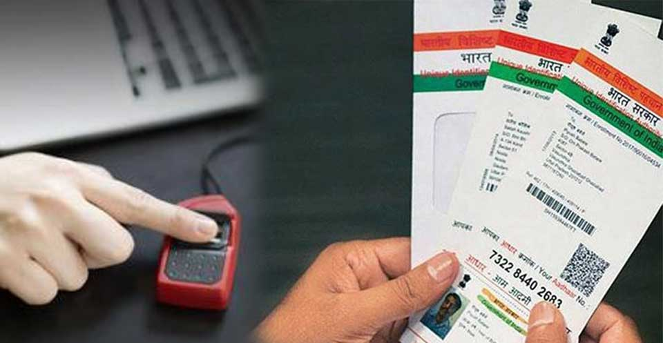 apply-aadhar-with-out-id-pr