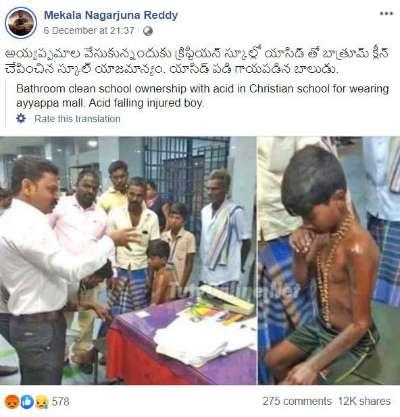 cristian-school-student-suf