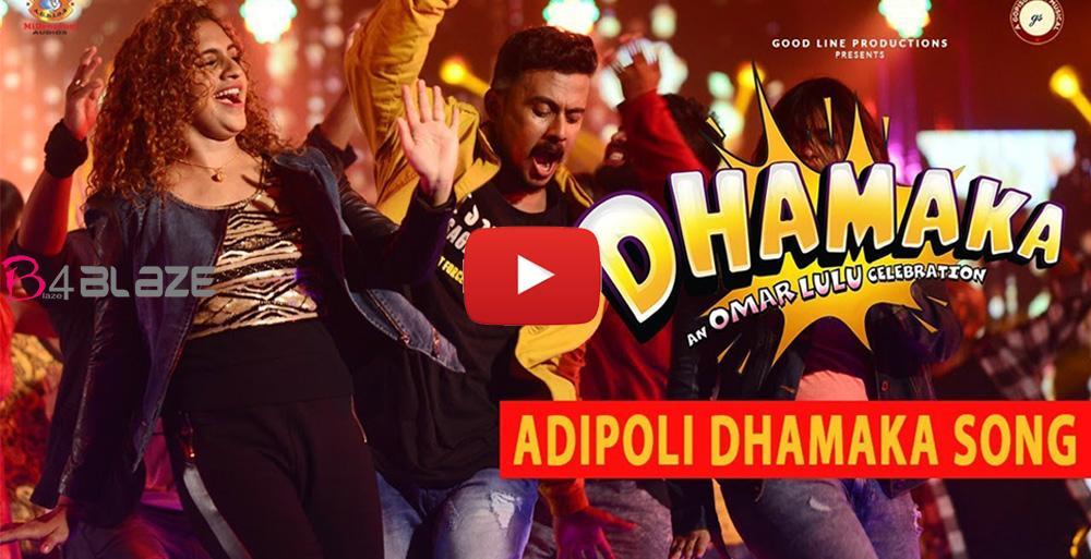 dhamaka title song