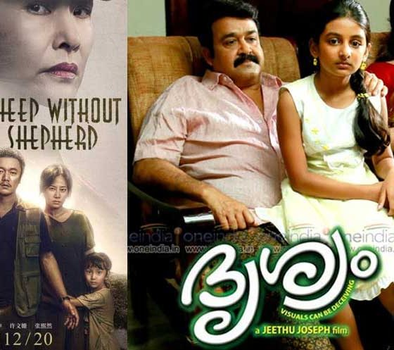 drishyam-remakes-to-chinese