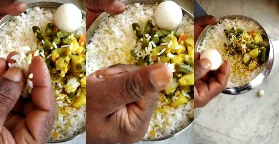 illusion-rice-in-kerala