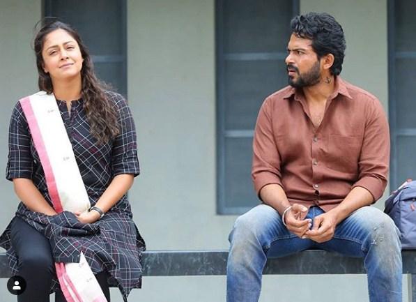 jyothika-with-surya-and-kar