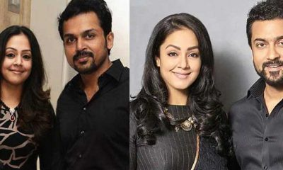jyothika-with-surya-and-kar
