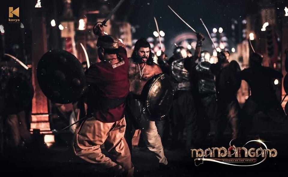 mamankam theater response