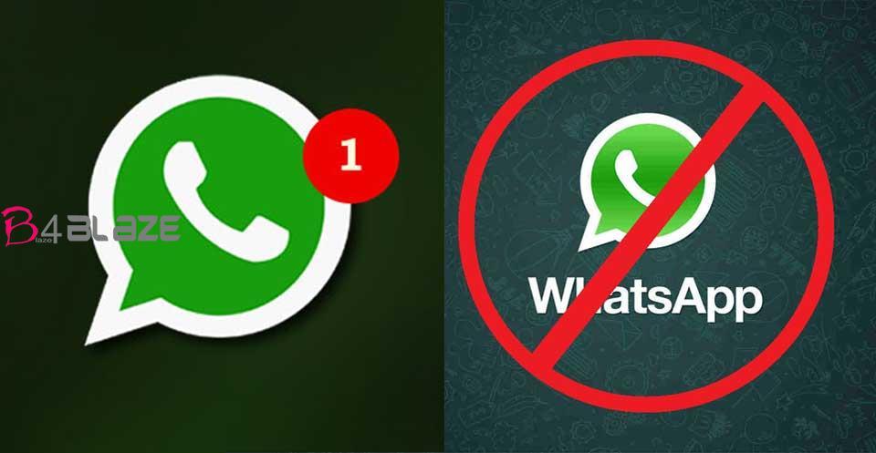 watsap will stop in december 31 in some phones