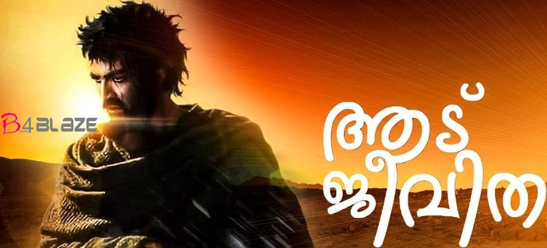 Aadujeevitham-Malayalam-Movie