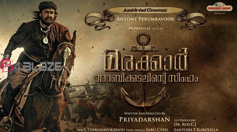 Marakkar-Arabikadalinte-Simham-first-look-poster