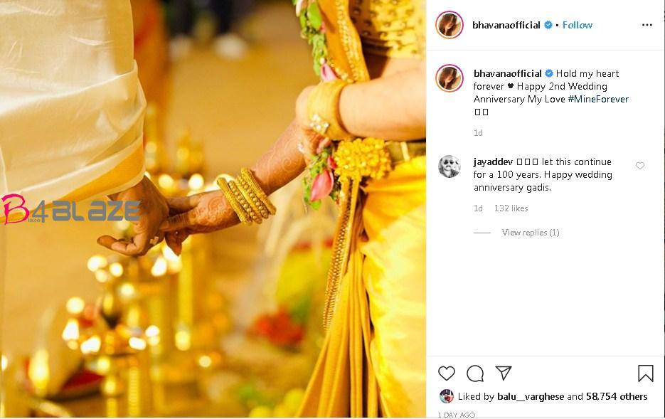 bhavana wedding anniversary