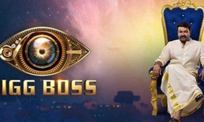 biboss-season-2