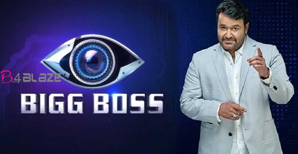 big boss malayalam season 2