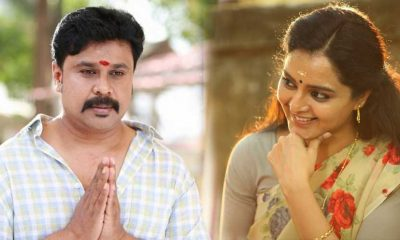 manju and dileep