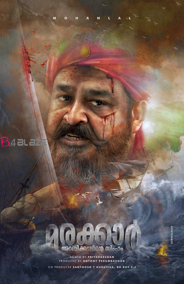 marakkar movie poster