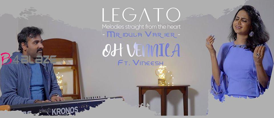 mridula varier new cover song