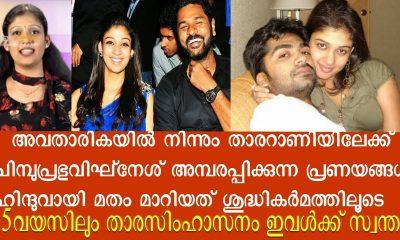 nayanthara life story