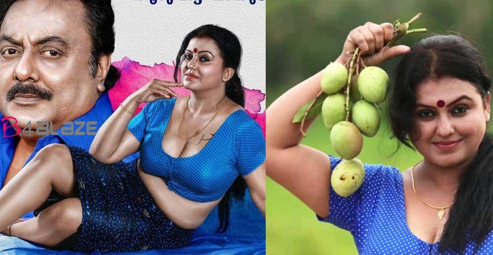 pachamanga-movie