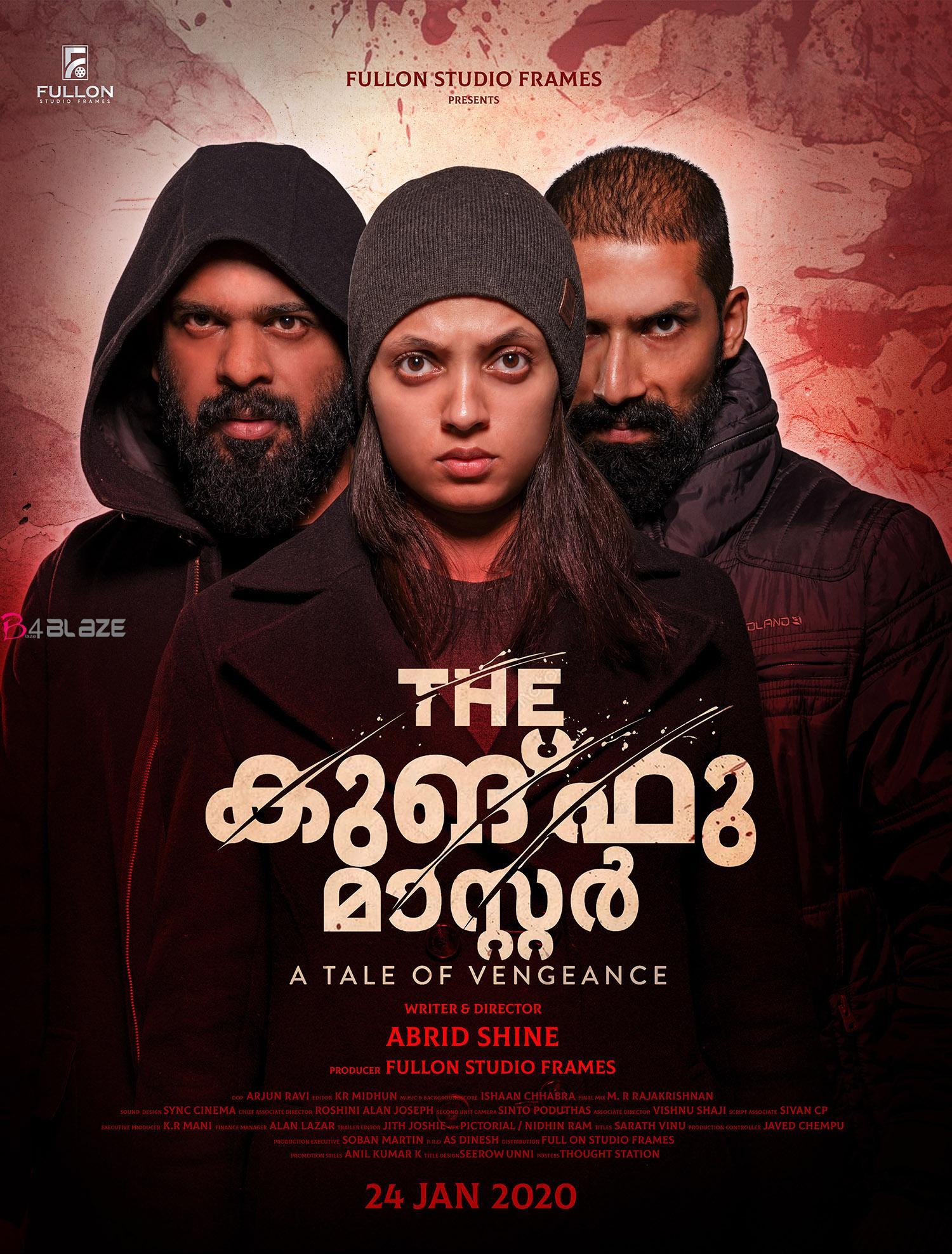 The Kung Fu Master Malayalam Movie New Poster