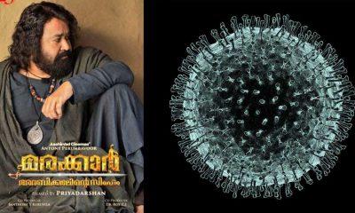 marakkar-movi-release-date