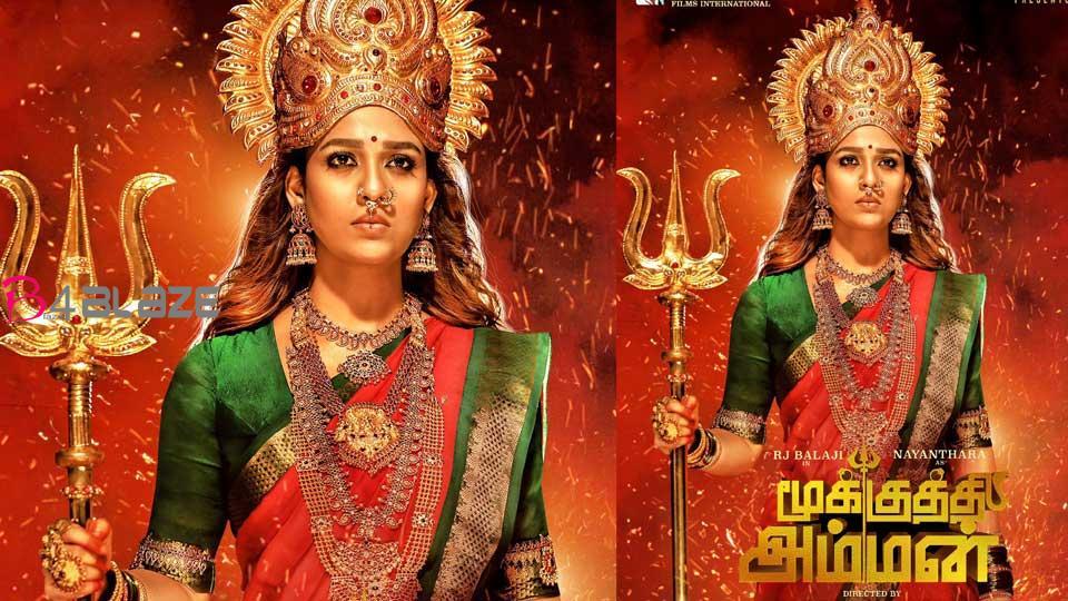 nayanthara-mookkuthi-amman