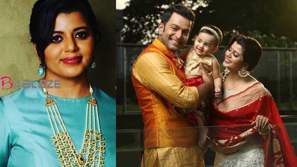 supriya-with-priwthiraj