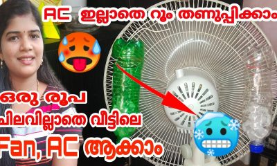 making of AC with table fan