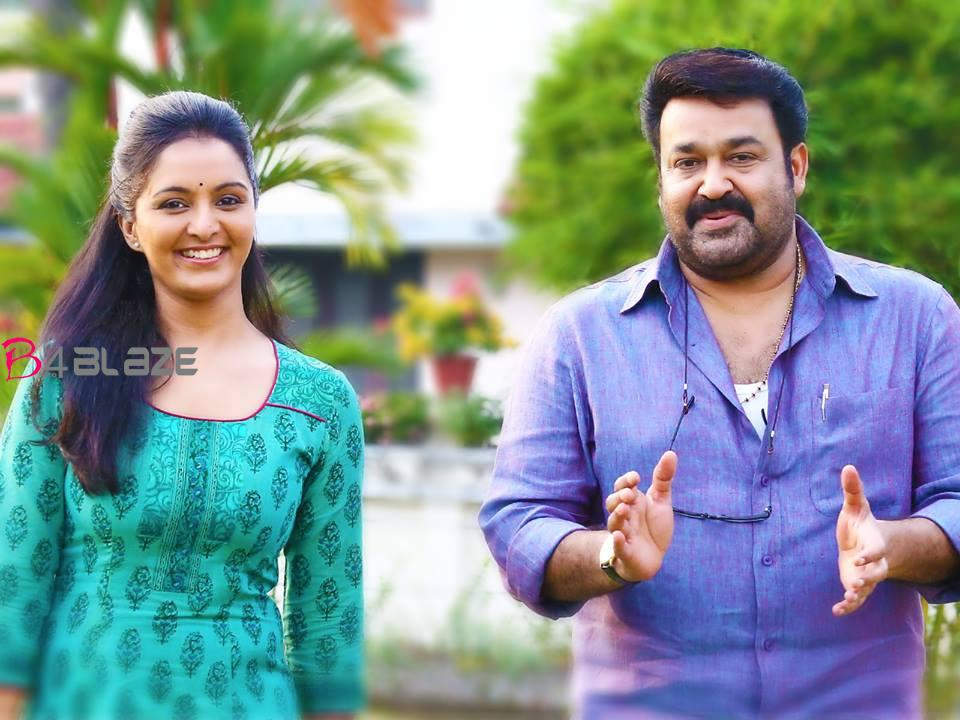 Manju Warrier Joins Mohanlal's Villain