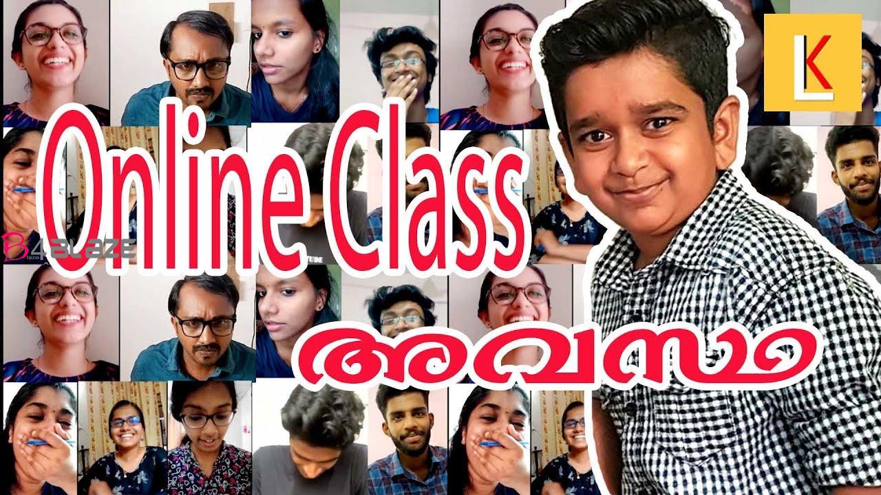 Oru Online Avastha Short Film